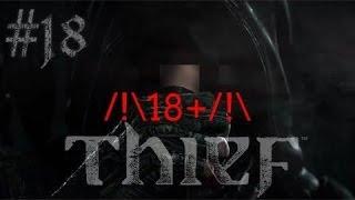 Thief [FR-HD] :: Let's Play No Kill :: Episode 18 - Vas-y ma belle ! /!\18+/!\