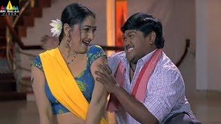 Ramya Sri Scenes Back to Back | Telugu Movie Scenes | Sri Balaji Video