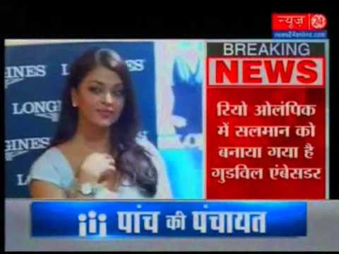 Xxx Mp4 Bollwood Star Aishwaria Rai Bachchan Comes Out In Support Of Salman Khan 3gp Sex