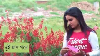Bangla New Song 2016 Chole Gale By Abid Hasan Mamun Full Music Video