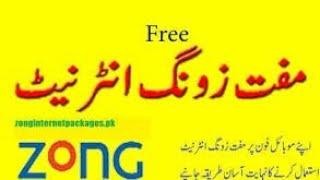 Get free 5GB net zong