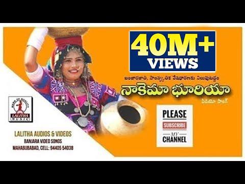 Xxx Mp4 Nakema Bhuriya Video Song 2018 Super Hit Banjara Songs Lalitha Audios And Videos 3gp Sex