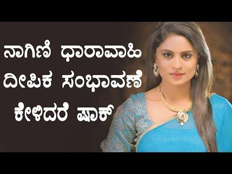 Xxx Mp4 Nagini Serial Actress Deepika Remuneration Shocks You Deepika Remuneration Kannada Latest News 3gp Sex