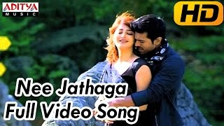 Nee Jathaga Full Video Song || Yevadu Movie Video Songs || Ram Charan, Shruti Hassan