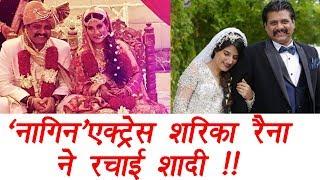 Naagin Actress Sharika Raina got Married to Shabbir Ahluwalia's Brother Samir | FilmiBeat