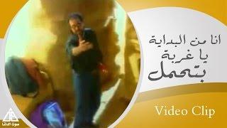 Ismail El Belbesy - Elghorba / اسماعيل البلبيسى - الغربة