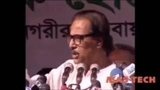 Funny Bangladeshi Politicians