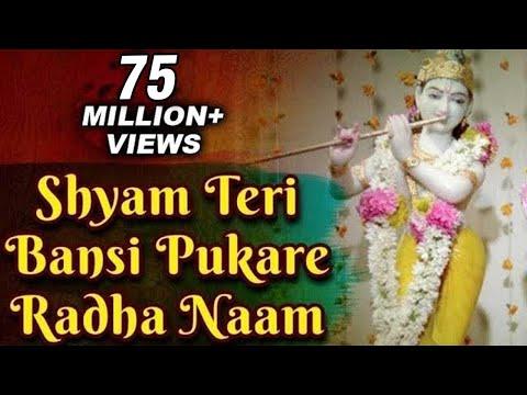 Shyam Teri Bansi Pukare - Classic Devotional Hindi Song - Geet Gaata Chal