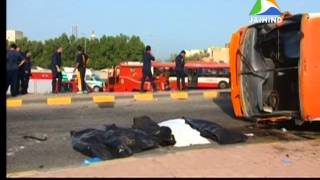 KUWAIT BUS ACCIDENT, Middle East Edition News, 29.09.2014, Jaihind TV