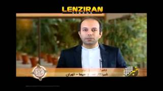 """In addition of some doctors Filipinos residing in Iran are also mad of TV serial """"Dar Hashyeh """""""