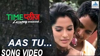 Aas Tu - Time Please | Marathi Love Songs | Priya Bapat, Umesh Kamat | Swapnil, Bela Shende