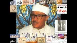 النسخة ألكامله الاصلية لشريط قصار السور المشهور للشيخ عبد الباسط م عبد ألصمد