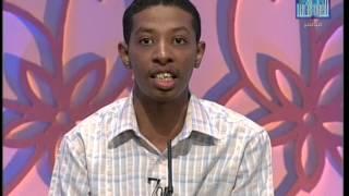 أحمد مسلم - معاق ذهنيا حافظ للقرآن  Mentally Disabled Memorizes Quran