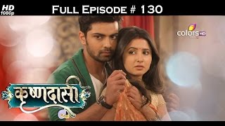 Krishnadasi - Maha Episode - 24th July 2016 - कृष्णदासी - Full Episode (HD)