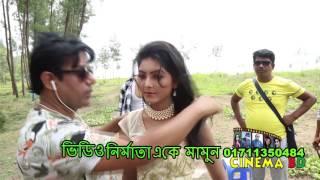 সুটিং লাইফ দেখুন / যারা Cinema bd কাজ করতে ইচ্চুক তারা যোগাযোগ করুন ,