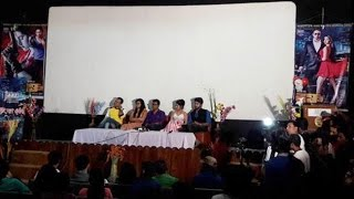 Bangla movie Rokto 2016 || Promotional Ceremony At FDC