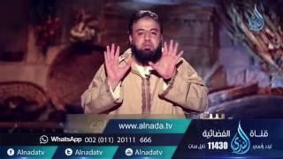 حلقة مؤثرة /الأستاذ وجدان العلي يتكلم عن موقف فاطمة من وفاة النبي صلي الله عليه وسلم