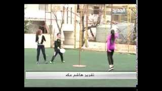كرة السرعة اللبنانية إلى بطولة العالم في الكويت