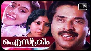 Malayalam full movie Icecream | Comedy movie | Thilakan, Bharath Gopi, Mammootty movies