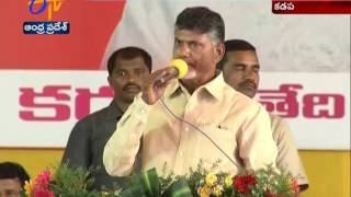 AP Govt. to Distribute Free Mobiles For Cashless Transactions