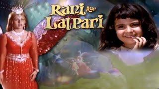 Rani Aur Lalpari - Trailer