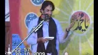Allama Nasir Abbas biyan Mufti Jafar Hussain aur Safdar Hussain Najfi