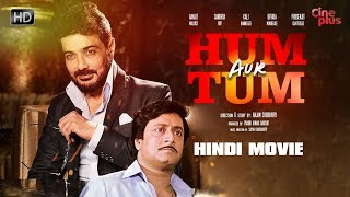 Hum Aur Tum | New Released Hindi Full Movie | Hindi Romantic Movie | Prosenjit, Devika