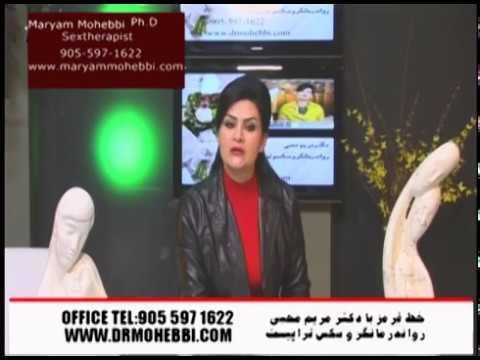 Maryam Mohebbi سکس مقعدی برای همه ؟