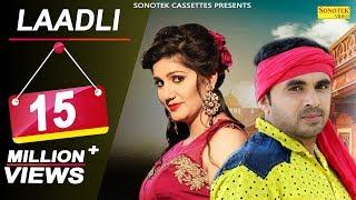 Sapna Chaudhary | Dev Kumar Deva # LAADLI | लाडली | Latest Haryanvi Song 2017 | DJ Marriage Dance