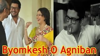 Byomkesh O Agniban   ব্যোমকেশ ও অগ্নিবাণ । Jishu   Anjan Dutta's Byomkesh O Agniban First Look