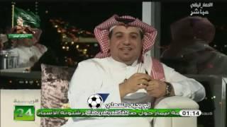سامي القرشي عبدالله بن مساعد يستحق الاقاله وعن توثيق البطولات
