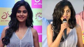 Actress Aaditi funny speech at Gemini Ganesanum Suruli RaajanumAudio Launch