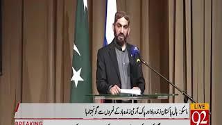 Addressing Dr. Juma Khan Marri, founder of Overseas Pakistan Baloch community in Moscow.