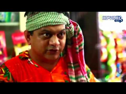 Xxx Mp4 নাটক চাকর Bangla Comedy Natok CHAKOR Full HD 1080p 3gp Sex