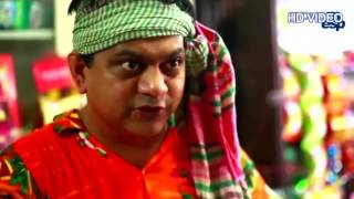 নাটক -চাকর  || Bangla Comedy Natok