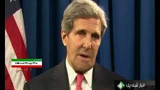 Khabar Bayanie John kerry darbare Tavafogh Hastehii بیانیه وزیر خارجه آمریکا در مورد توافق ژنو