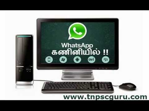 How to instal Watsapp Ans Android Apps on computer in tamil
