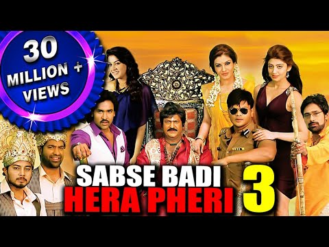 Xxx Mp4 Sabse Badi Hera Pheri 3 Pandavulu Pandavulu Tummeda Hindi Dubbed Full Movie Vishnu Manchu 3gp Sex