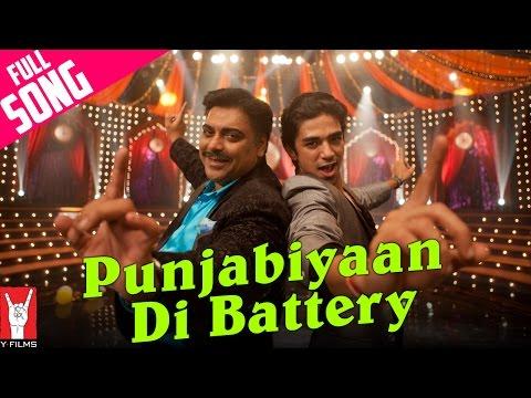 Xxx Mp4 Punjabiyaan Di Battery Full Song Mere Dad Ki Maruti Saqib Saleem Ram Kapoor 3gp Sex
