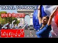 Download Video Download Travel To France | History | Documetary | Story | Part 2 | Spider Tv | فرانس کی سیر 3GP MP4 FLV