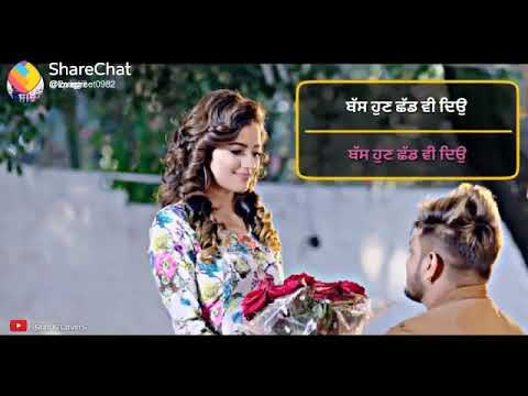 Xxx Mp4 Chhad Vi Dio Official Song New Punjabi WhatsApp Love Status 2018 Subscribed And Share Like Fast 3gp Sex