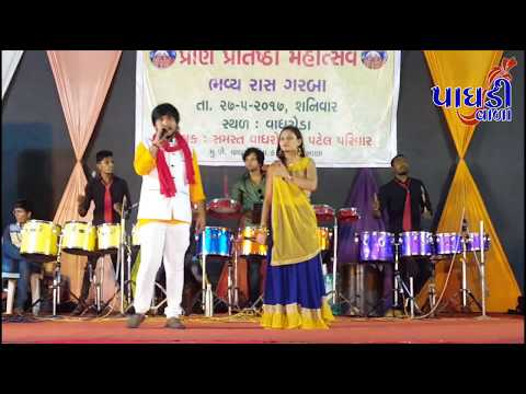 Xxx Mp4 Sagar Patel Live Garba Ni Moj At Vadhroda Gam Kadi Pagdivada Musical Group 3gp Sex