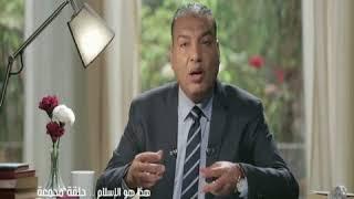 برنامج هذا هو الإسلام د   محمد سليم ح 30  مجمعة