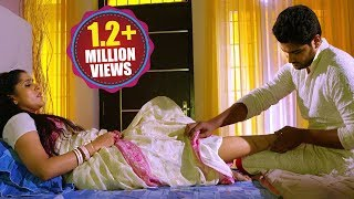 Rashmi+Latest+Movie+Scene+%7C+Rashmi+2018+Movie+Scenes+%7C+Volga+Videos