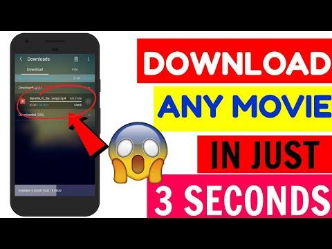 Xxx Mp4 किसी भी मूवी को डाउनलोड करे बस 3 मिनट में Hindi 2017 3gp Sex