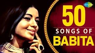 Top 50 Songs of Babita Kapoor   बबिता के 50 गाने   HD Songs   One Stop Jukebox