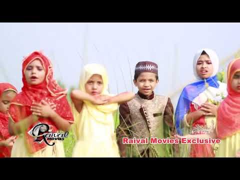 Xxx Mp4 Islamic Gan I প্রিয় নবী মায়ার নবী । Prio Nabi Mayar Nabi I Raival Movies I 2018 3gp Sex