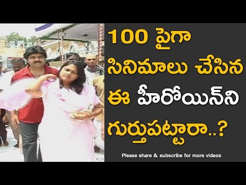 Telugu Tamil Actress spotted in Tirumala exclusive video