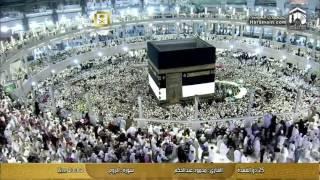الشيخ محمود عبدالحكم تلاوة خاشعة لسور الروم - لقمان - الاحزاب -  قناة القران الكريم