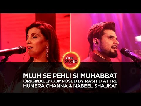 Xxx Mp4 Humera Channa Nabeel Shaukat Mujh Se Pehli Si Muhabbat Coke Studio Season 10 Episode 3 3gp Sex
